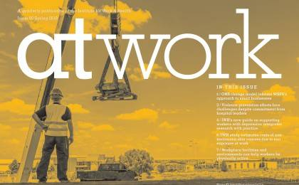 At Work 92 cover